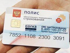 Деньги страхования ОМС перенесут на личные счета граждан