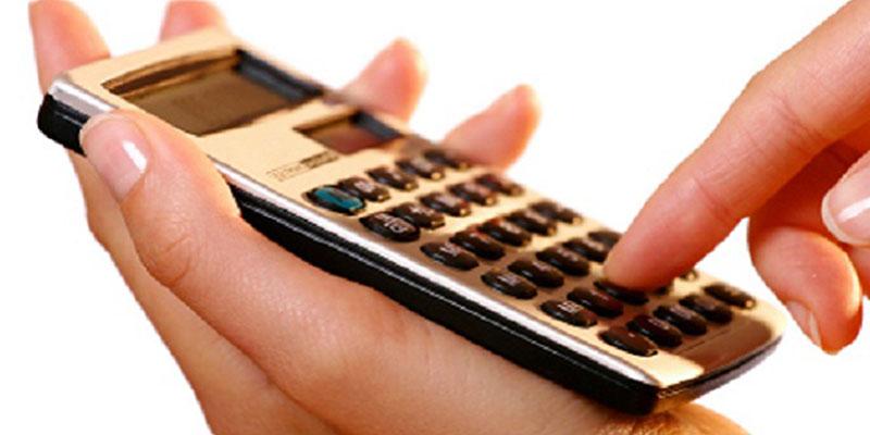 Калькулятор для расчета ОСАГО через интернет
