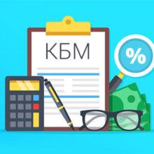 Рассчитать КБМ онлайн по базе РСА