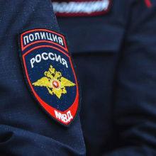 Банку России поручили проверку Росгосстраха