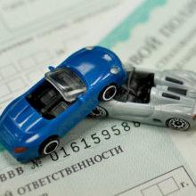 Обязательное страхование автотранспортных средств ОСАГО , что это?