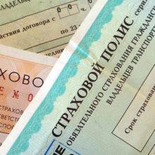 Дилер поддельных полисов ОСАГО нанес ущерб в 8 миллионов рублей