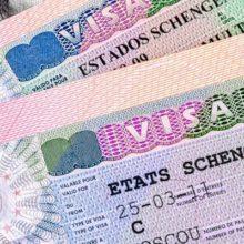 Оформить страховой полис для Шенгена онлайн