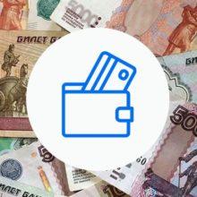 Дешевле или дороже купить полис ОСАГО через интернет