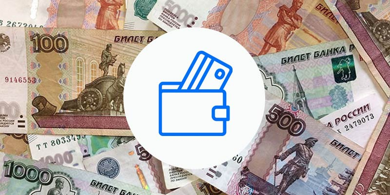 Дешевле или дороже купить полис ОСАГО онлайн через интернет