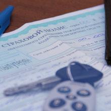 Восстановить страховой полис ОСАГО при утере