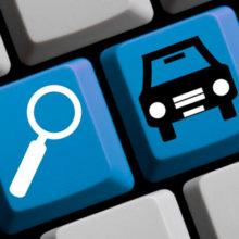 Восстановить КМБ онлайн бесплатно