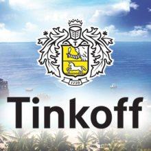 Как оформить страховку для туристов в Тинькофф через интернет
