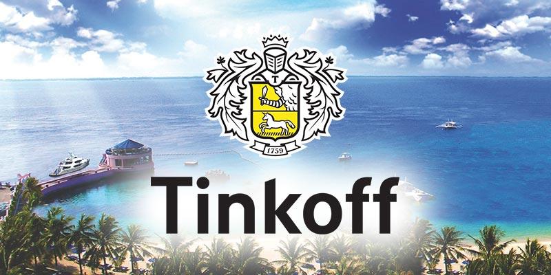 Как оформить полис страхование путешественников в Тинькофф через интернет