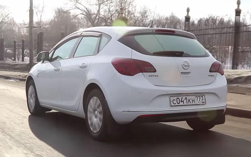 Как оформить страховой полис ОСАГО на Opel Astra