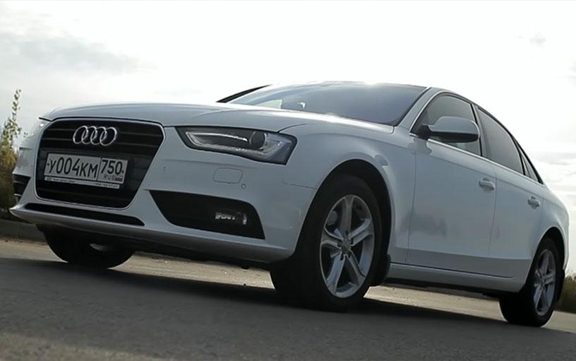 Как оформить страховой полис ОСАГО на Audi A4