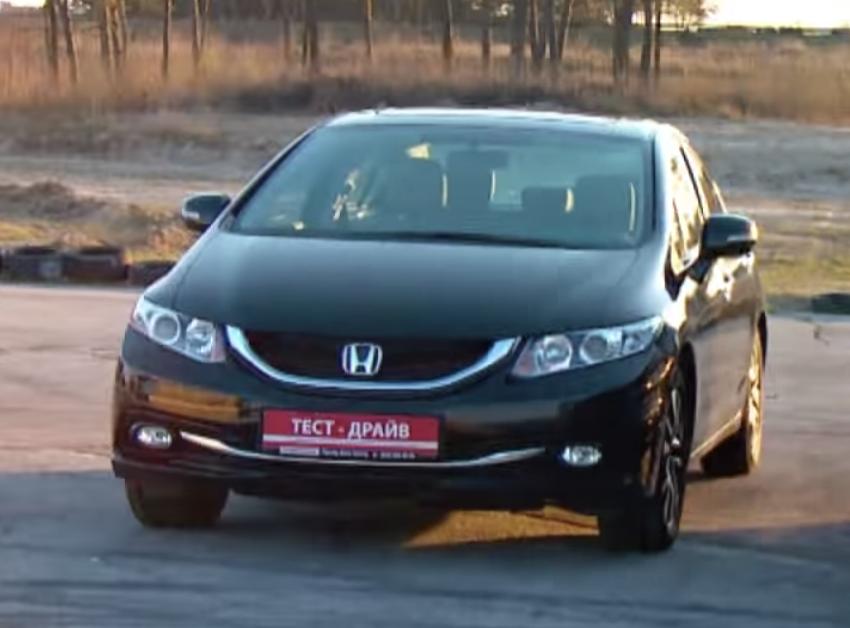 Как оформить ОСАГО на Honda Civic онлайн в интернете